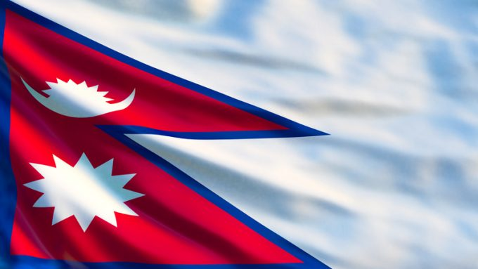 Flag of  the Federal Democratic Republic of Nepal