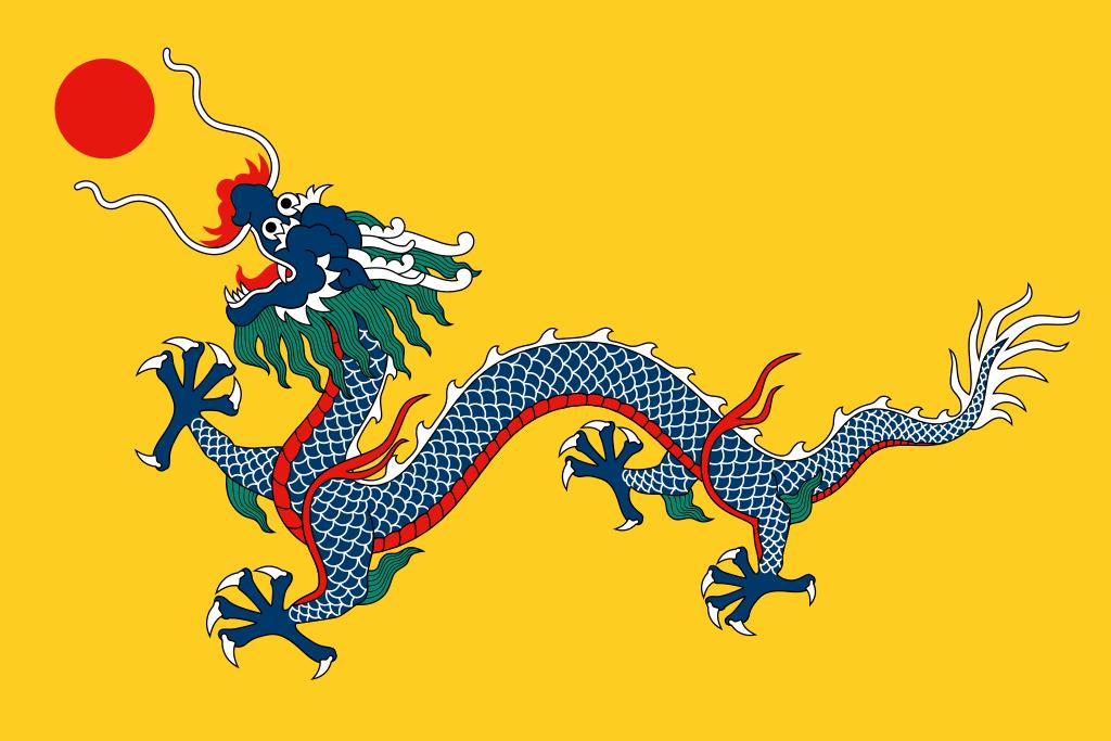 Qing dynasty's flag