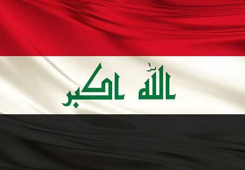 Flag of the Republic of Iraq