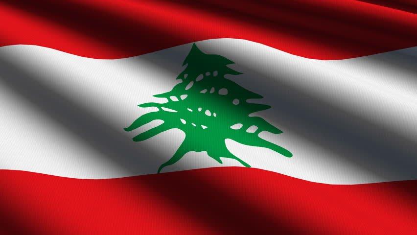 Flag of  the Republic of Lebanon