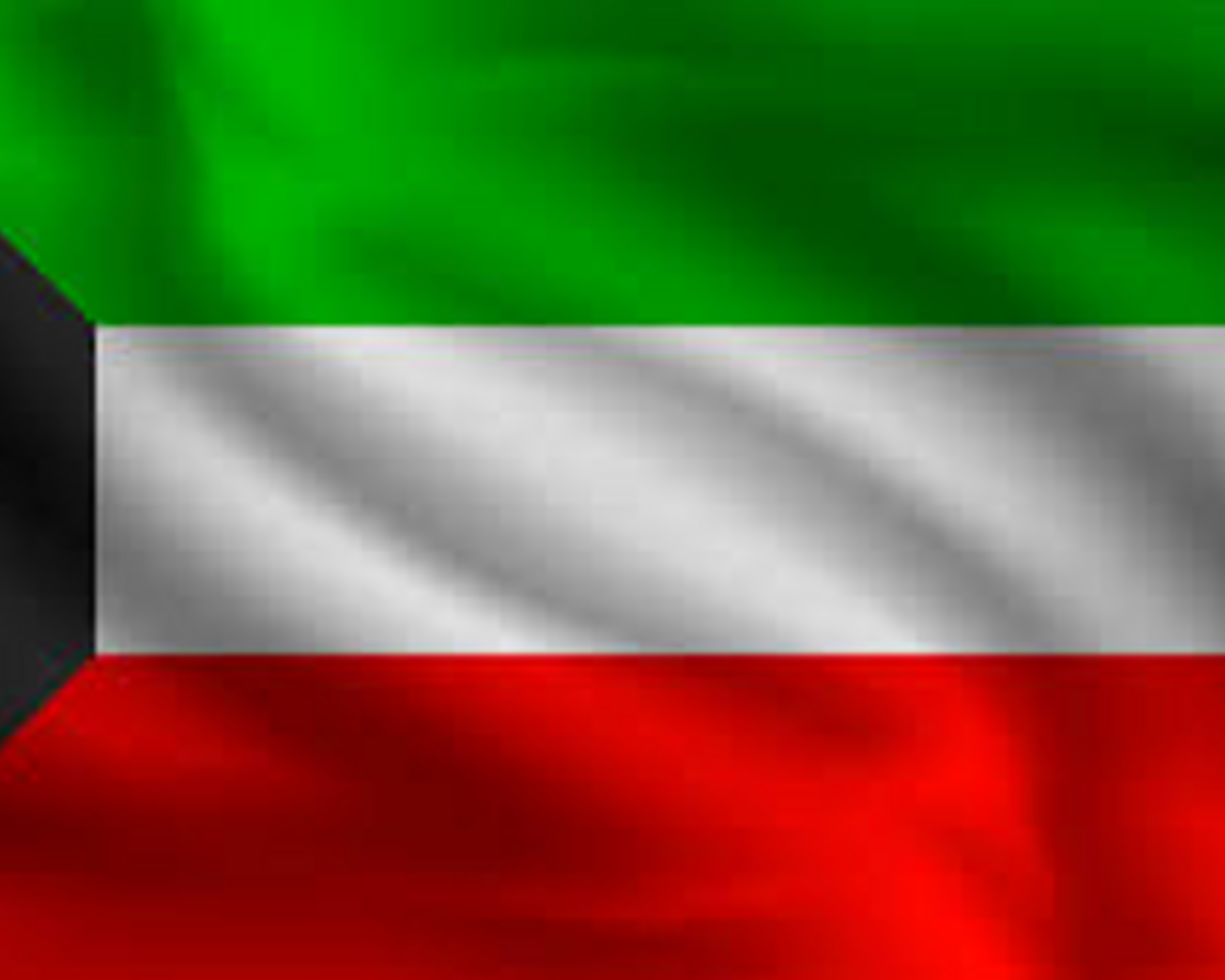Flag of the government of Kuwait