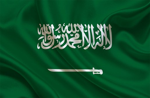 Flag of the Kingdom of Saudi Arabia