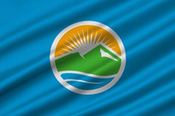 Flag of Provo city, Utah